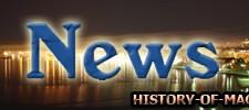"""Οι Αμερικάνοι """"σπρώχνουν"""" ψήφισμα για το θέμα των Τσάμηδων στο Αμερικανικό Κογκρέσο"""