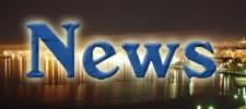 Χαμός στα Σκόπια - Φιλοκυβερνητικές εφημερίδες κατηγορούν ανοιχτά το Σκοπιανό τηλεοπτικό κανάλι Α1 γ...