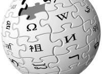Έρχονται σημαντικότατες αλλαγές στην Wikipedia!