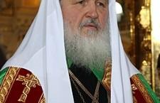 Πατριάρχης Μόσχας Κύριλλος: «Η Κύπρος είναι ενιαίο κράτος»