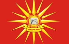 """Σκοπιανό Πολιτικό Κόμμα με αντικειμενικό σκοπό την Δημιουργία της... """"Ενωμένης Μακεδονίας""""..."""