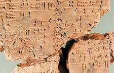 Επέστρεψαν στο Ιράκ πινακίδες 4.000 ετών