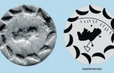 «Πατέρες» του ηλιακού ημερολογίου οι Μινωΐτες