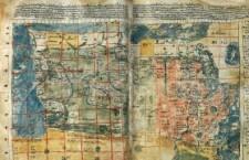Με 110.000 € έσωσαν τη Γεωγραφία του Κλαύδιου Πτολεμαίου