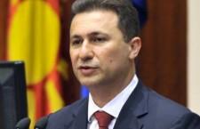 Στα μέσα Νοεμβρίου η απόφαση για προσφυγή της ΠΓΔΜ κατά της Ελλάδας