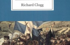 Modern Historians about Macedonia - Richard Clogg