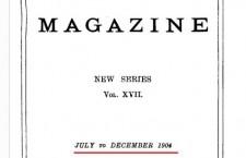 cornhill magazine1904 cover 225x145 Σκόπια: Φίλιππος Β' ο Σλαβομακεδών!