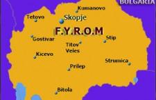 former yugoslav republic of macedonia239 225x145 Προκλήσεων συνέχεια... Σκοπιανοί ανάρτησαν σημαία με τον Ήλιο της Βεργίνας και στην Άγκυρα
