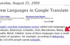 """Το Google Translate πρόσθεσε και τα """"Σλαβομακεδονικά"""" στην λίστα με τις γλώσσες"""