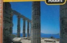 greece fodors1 225x145 McCain: Macedonia Greece name row can be solved