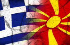 greece fyrom flags8 225x145 Προβοκάτσια εναντίον του Ελληνικού Γραφείου Συνδέσμου στα Σκόπια στήνουν οι Σκοπιανοί
