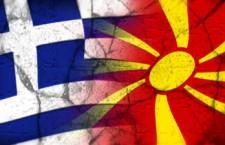 greece fyrom flags8 225x145 Υπουργείο Εξωφρενικών και Σκοπιανό