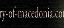 historymacedoniasig6 225x100 Macedonian names and makeDonski pseudo linguistics: The case of the names Delius and Delus