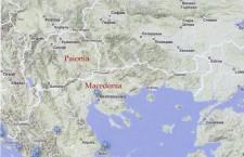 image002 225x145 7 Μαρτίου 322 π.Χ: Πεθαίνει ο Αριστοτέλης, αρχαίος έλληνας φιλόσοφος