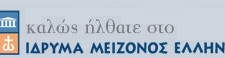ime logo 225x58 People   Ancient Greece: Alexander The Great