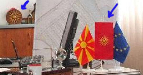 janakieski2 Σκοπιανοί Υπουργοί με τον Ήλιο της Βεργίνας στο Facebook