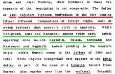 H Άγνωστη Ιστορία των Σκοπίων – Η ταυτότητα των κατοίκων των Σκοπίων του 15ου και 16ου αιώνα