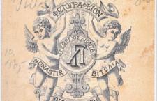 liondas2 225x145 Η Μυθολογία του Μοναστηρίου    Mythology of Herakleia