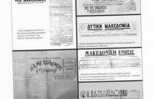 macedonian newspapers 225x145 FYROMs biggest problem as of 1990 is identity crisis: FOCUS News Agency President