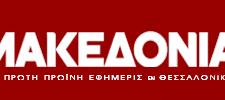 Θεσσαλονίκη:Νίκος Ευθυμιάδης, ο φίλος του Νίμιτς που επιθυμεί να κυβερνήσει την πόλη