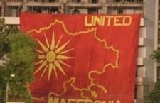 Οργιάζουν οι συκοφάντες Σκοπιανοί εις βάρος της Ελλάδας