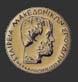 makspoud Δελτίο Τύπου   Δωρεά Εταιρείας Μακεδονικών Σπουδών στο Πανεπιστήμιο Βουκουρεστίου