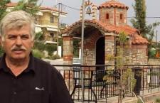 """""""Να πάρουν θέση για το """"μακεδονικό"""" οι βουλευτές"""" ζητάει ο Σερραίος πρόεδρος της..."""