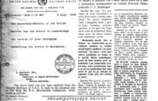 "1946 - Oι Σκοπιανοί της Διασποράς απαιτούν επίσημα από τον ΟΗΕ την ""Ένωση"" όλων των κομματ..."