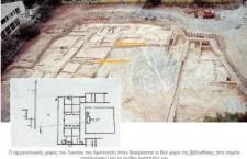 Οι Αρχαίοι διάβαζαν βιβλία δίπλα στον Ιλισό