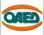 oaed180 69349 495DwU 180x145 Germany of Shame