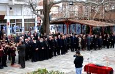 Σέρβια Κοζάνης: Εκδηλώσεις μνήμης για τα 67 χρόνια από το Ολοκαύτωμα των Σερβίων