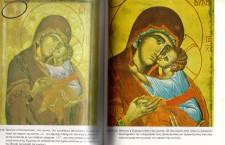 panagiaglukofiloussa 225x145 Ανοίγουμε πόρτα στα Σκόπια