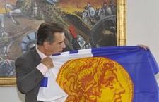 papage 225x145 Στην λίστα των «μη συνεργάσιμων χωρών» του ελληνικού υπουργείου Οικονομικών εντάχτηκε η ΠΓΔΜ