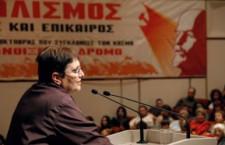 Κομμουνιστικό Κόμμα Μακεδονίας βλέπει το ΚΚΕ!