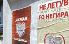 Η Ανθελληνική Υστερία καλά κρατεί στα Σκόπια