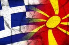 Τη Δευτέρα θα υποβάλει το υπόμνημα στη Χάγη η ΠΓΔΜ.