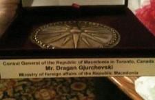 skopia1 225x145 «Η Ελλάδα πήγε άοπλη στη Χάγη, εναντίον των Σκοπίων»