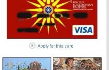 Οι Σκοπιανοί της Διασποράς εκδίδουν πιστωτικές κάρτες με τον δεκαεξάκτινο ήλιο της Βεργίνας και τον ...