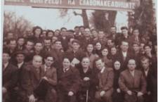Αποκάλυψη - Ακόμα και τα συνέδρια τους τα ονόμαζαν οι ίδιοι.. Σλαβομακεδονικά!!