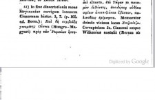 thessaloniki1839on7 225x145 Slavic Elements in...Homer?