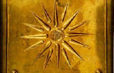 vergina sun history of macedoniacom13 225x145 Macedonia News : Nimetz in the Archaeological Museums of Pella and Thessaloniki