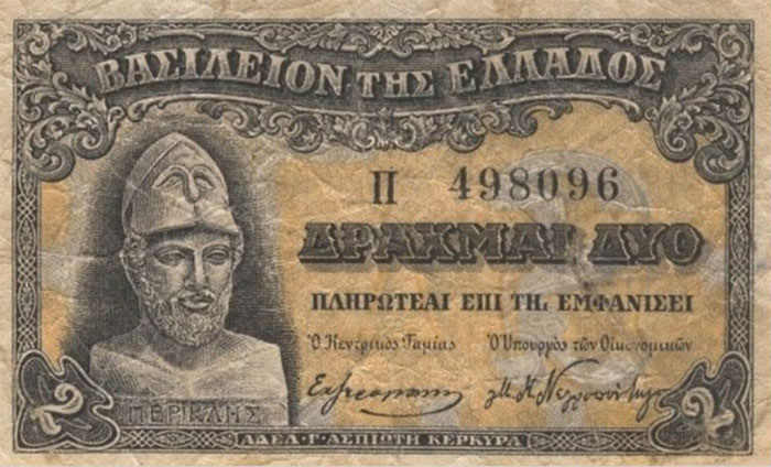 1918 – Alexander the Great in Modern Greek Bank Note of two Drachmas