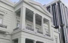 Υπουργείο Εξωφρενικών 15-5-2011