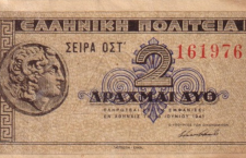 18.06.1941  – Alexander the Great Wearing the Horn of Ammon in Modern Greek Bank Note of two Drachma...