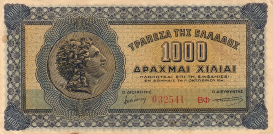 1-10-1941 – Alexander the Great in Modern Greek Bank Note of one thousand Drachmas!!