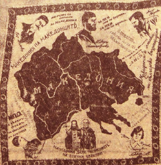 original bulgarian poster Σκοπιανοί παραποίησαν ιστορικό poster του MPO