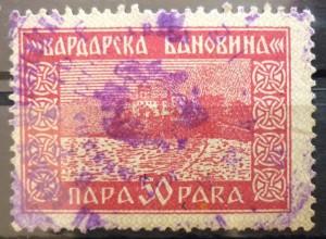vardarska50 300x220 Η Βαρντάρσκα Μπανόβινα Σε Σπάνια Γραμματόσημα
