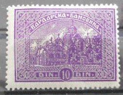 vardarska 10 Η Βαρντάρσκα Μπανόβινα Σε Σπάνια Γραμματόσημα