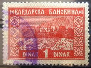 vardarska 1dinar 300x227 Η Βαρντάρσκα Μπανόβινα Σε Σπάνια Γραμματόσημα