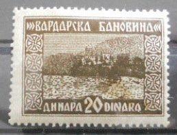 vardarska 20 Η Βαρντάρσκα Μπανόβινα Σε Σπάνια Γραμματόσημα
